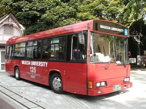 driving school headboards file waseda university school bus 2007 01 jpg wikimedia