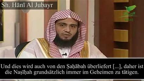 Sh Hani Al Jubayr Wann Findet Die Nasihah Im Geheimen