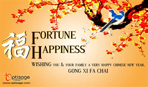 send fortune and happiness e card chinese new year