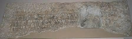 shebna inscription wikipedia