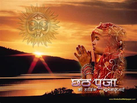 chhath maiya wallpaper new bhojpuri chhath geet download sooiyan download mp3