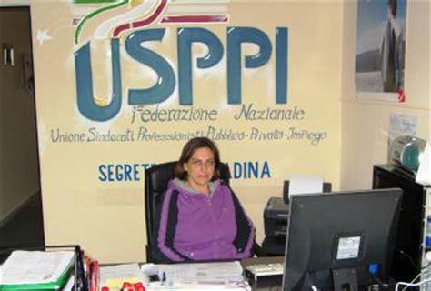 segretaria scopa in ufficio sesso con segretaria seonami