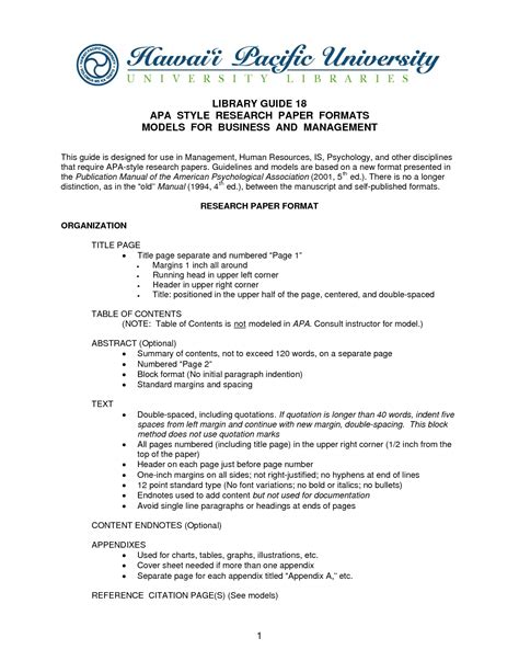 asds and essay writing wrong planet autism community forum policy