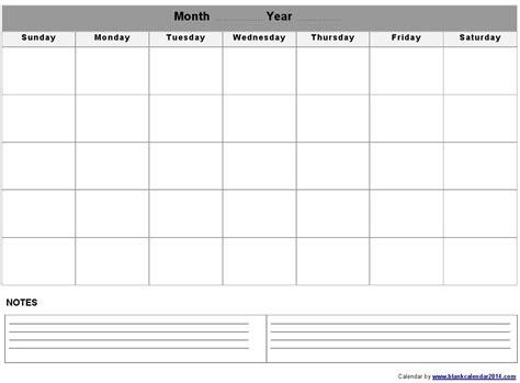 free fillable calendar template fillable printable calendar printable calendar template 2017