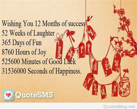 happy  year sms wishes messages images