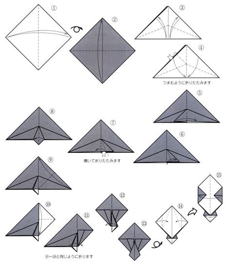 Origami Birds Pdf - 448 best images about origami changing the world one fold