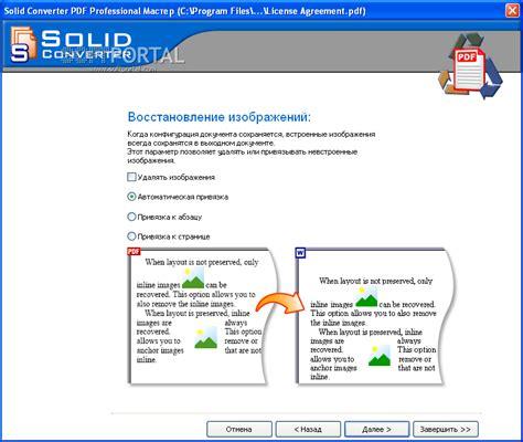 convert pdf to word nero solid pdf converter pro v3 0 299 woodcraco