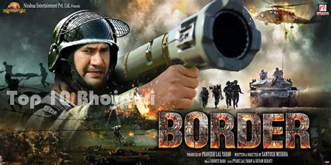 Film 2017 Bhojpuri | list of upcoming bhojpuri movies of 2018 2019 release