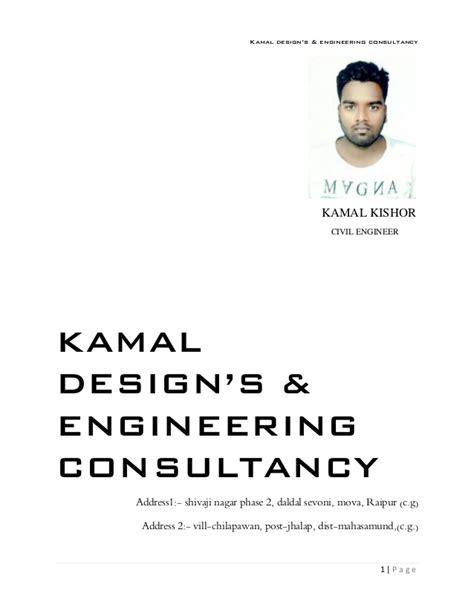 design engineer consultancy kamal design s engineering consultancy with vastu sastra