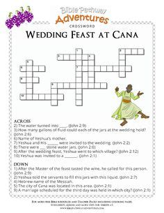 King Bible Wedding At Cana by Bible Crossword Puzzle Samuel Anoints David Bible