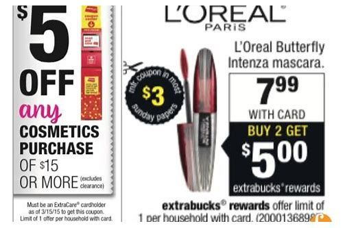 mascara coupons 2018