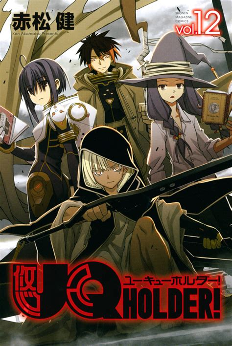 Uq Holder 12 uq holder 12 vol 12 issue user reviews