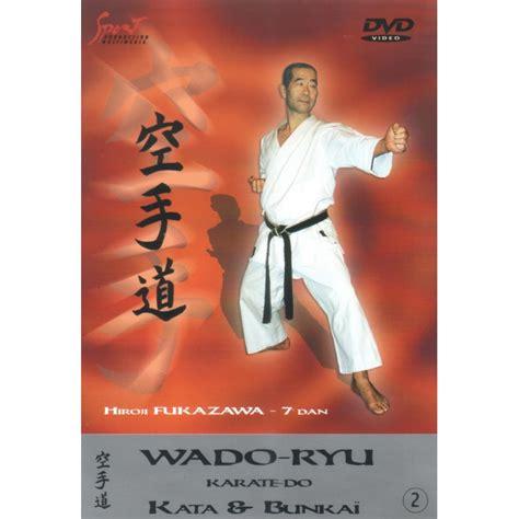 the kata and bunkai of goju ryu karate the essence of the heishu and kaishu kata books dvd wado ryu kata bunkai hiroji fukazawa vol 2