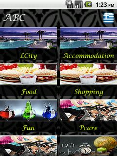 android qhd layout android qhd and 800x480 different layout or drawable or