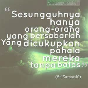 dp bbm gambar kata mutiara manfaat sabar fave quotes muslim quotes islamic