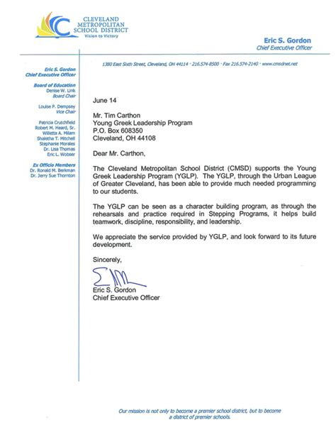 Support Letter For Youth Program Letters Of Support All Star Awards