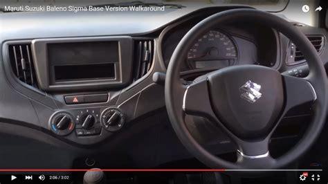 dashboard upholstery video maruti suzuki baleno sigma base variant showcased