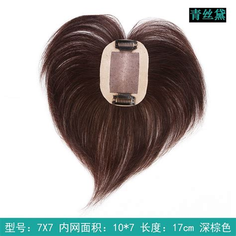 hair pieces for women 100 real hair toupee for men women top closure hair