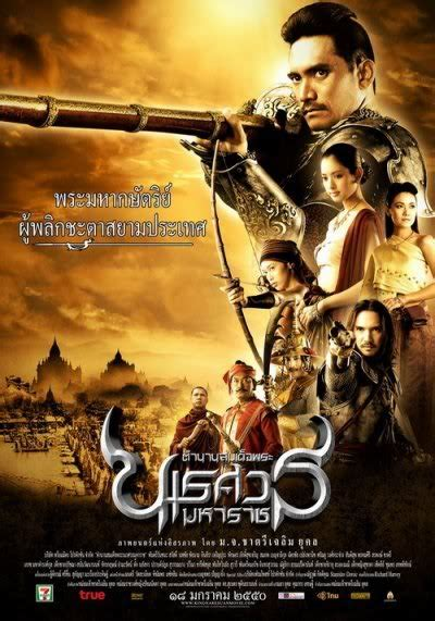 dramanice orange king naresuan 4 la suite de la trilogie d 233 barque le 11 aout