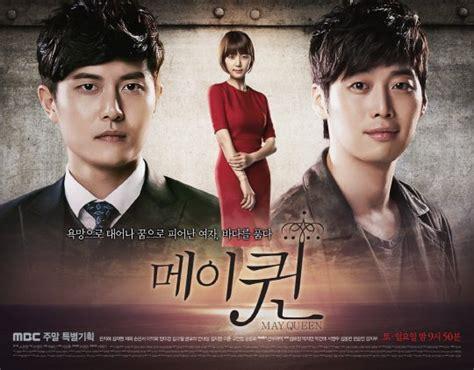 film drama korea may queen korean dramas starting today 2012 08 18 in korea