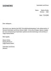 business letter appreciation 5 appreciation letter templates formats exles in word excel