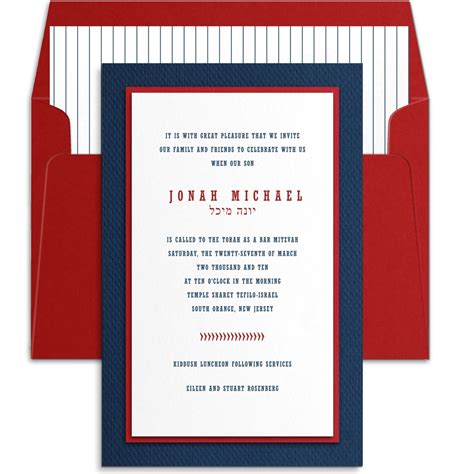 bar mitzvah invitations templates luxury stationery wedding invitations designer birth