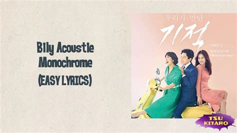 Monocrom Liris bily acoustie monochrome lyrics easy lyrics