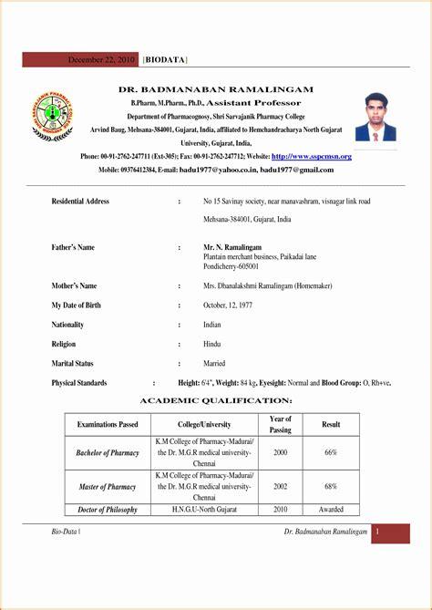 best resume of accountant fresher images exle resume