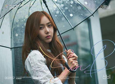 download mp3 gfriend summer rain naver music special content of gfriend summer rain