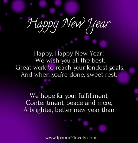 new year 2018 time happy new year 2018 quotes new year poems quotes