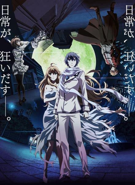 dies irae anime episode 1 vostfr dies irae reimei dies irae the dawning days pictures