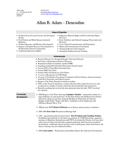 resume spanish translation resume ideas