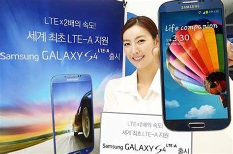 Handphone Samsung Di Korea samsung kirim 150 ribu unit galaxy s4 lte a di korea