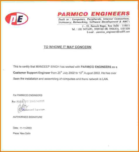 Experience Letter Of Engineer 5 Experience Letter Sle Financial Statement Form