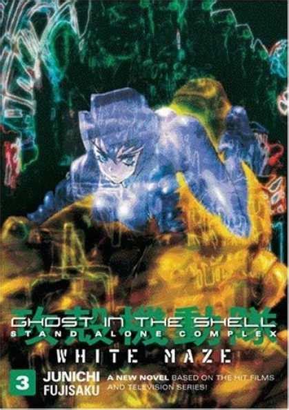 Shaman King Vol 2 Kung Fu Master bestselling comics 2006 covers 2450 2499