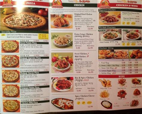 Letter Pizza Chicken Letter Pizza Chicken 469 Photos Korean Restaurants 18333b Colima Rd Rowland