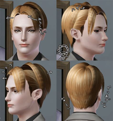 attack on titan sims 3 hair levi kewai dou