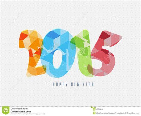 banner design happy new year poster or banner design for happy new year 2015