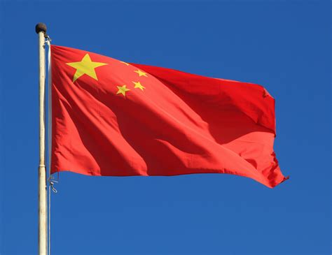 China Flag High Chrome of everything it security firm says china has