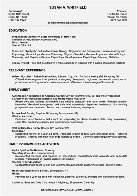 resume for students exles templatez234 free best templates and forms
