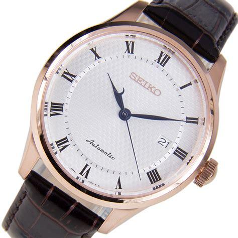 SRP772K1 Seiko Automatic Watch