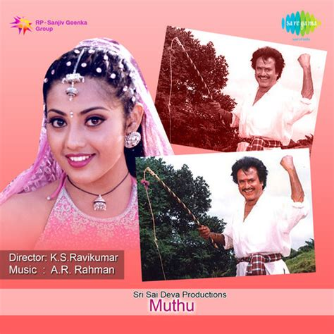 download mp3 qiroah ar rahman muthu songs download muthu mp3 telugu songs online free