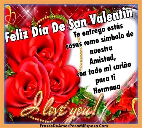 imagenes de san valentin de amor y amistad en ingles dedicatorias de san valentin con imagenes de flores y