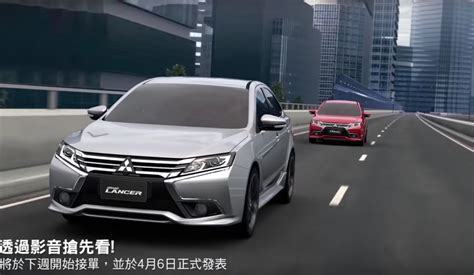 mitsubishi china 2017 mitsubishi grand lancer launched in china and taiwan