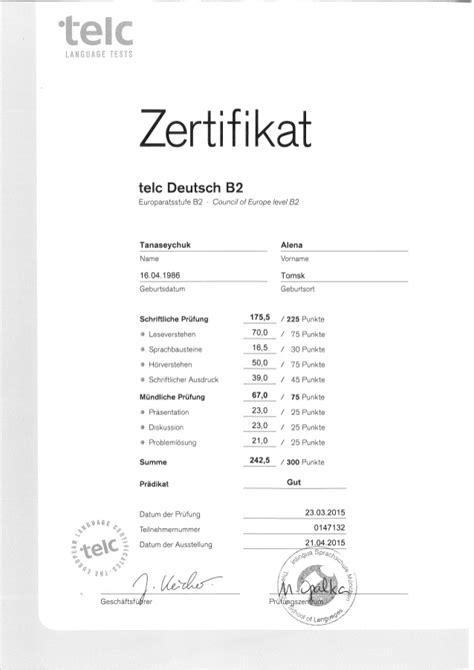 Telc B2 Bewerbungsbrief Beispiel Alyona Tanaseychuk B2 Telc Zertifikat