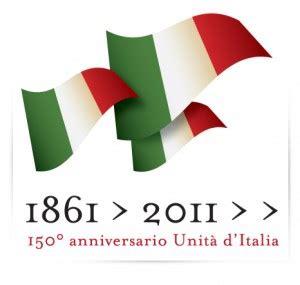 unisi lettere e filosofia unis 236 lettere e filosofia viva l italia unita