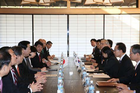 Mofa Of Korea by Mofa Japan Republic Of Korea Summit Meeting Summary