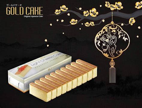 Rious Gold Cake Choco Cheese jual rious gold cake light cheese only store