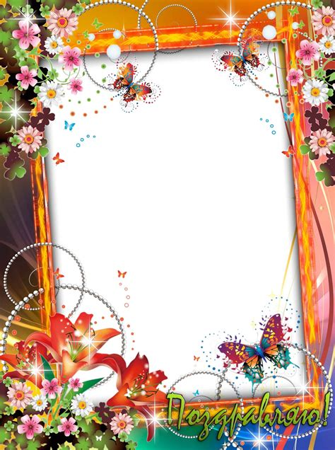 frame design software free download flowers png frame flower frame