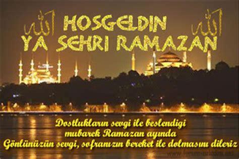 Resimli Ramazan Ay Mesajlar 2016 En Iten Mesajlar | 2016 ramazan ayı mesajları sevdiklerinizin ramazan ayı nı